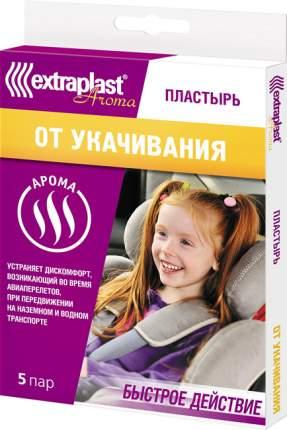 Пластырь Extraplast Aroma от укачивания 3 шт.
