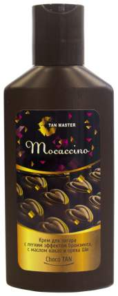 Средство для солярия Tan Master Mocaccino 120 мл