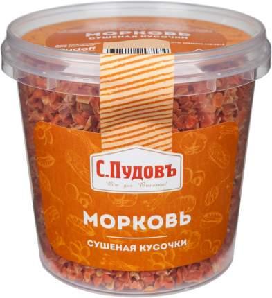 Морковь сушеная кусочки С.Пудовъ 180 г