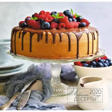 Календарь одноблочный 2020 Любимые десерты, КПКС2015