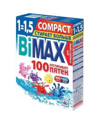 Стиральный порошок БиМакс ручной 100 пятен 400 г