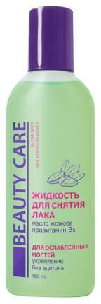 Жидкость для снятия лака Beauty Care Укрепляющая 100 мл