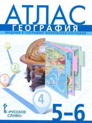 Банников. Атлас по географии. 5-6 кл. Введение в географию. Физическая география