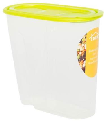 Ёмкость для сыпучих продуктов 1,5 л Hoff