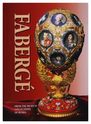 Книга Faberge