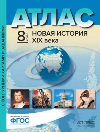 Атлас + к карта + Задания. Новая История 19 В. 8 кл. колпаков. Обн. и Доп. (Фгос).