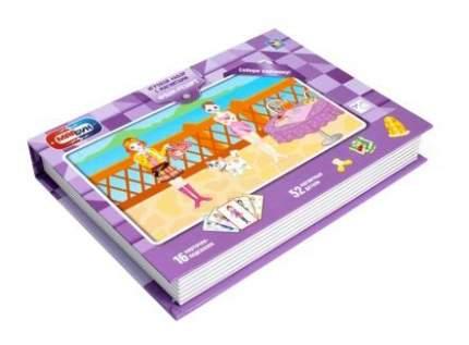 Настольная игра 1Toy Магбук фэшн-резорт, 16 образов, 52 магнитных деталей 19х26х4 см