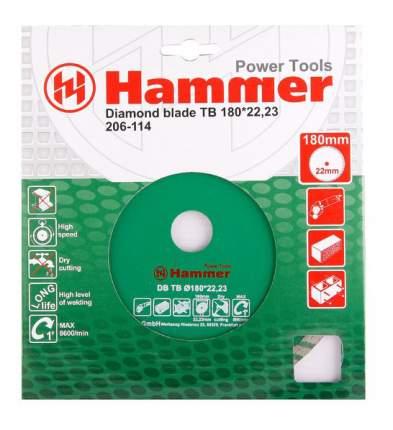 Диск отрезной алмазный универсальный Hammer Flex 206-114 DB TB (30698)