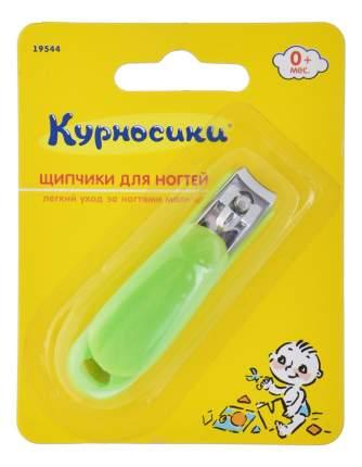 Щипчики детские Курносики Щипчики для ногтей 0+ 19544