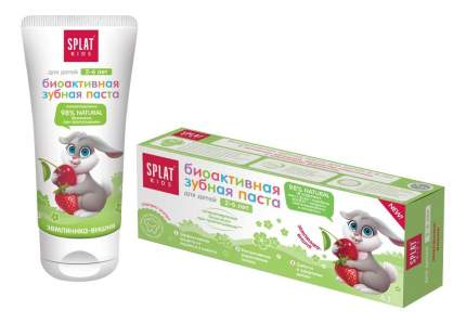 Детская зубная паста SPLAT Земляника-вишня 55 мл