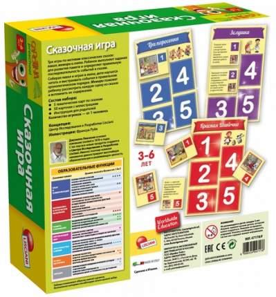 Настольная игра Lisciani Сказочная игра (R55050)
