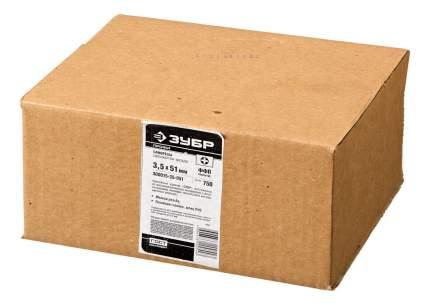 Саморезы Зубр 300015-35-051 PH2, 3,5 x 51 мм, 750 шт