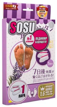 Маска для ног Sosu Носочки с ароматом лаванды 1 пара