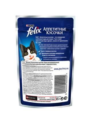 Влажный корм для кошек Felix Sensation, рыба, 85г