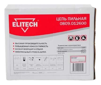 Цепь для цепной пилы Elitech 184742 0809.012600