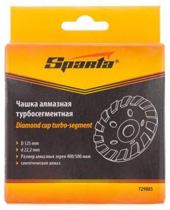 Чашка алмазная для шлифовальных машин SPARTA 125 мм 729885
