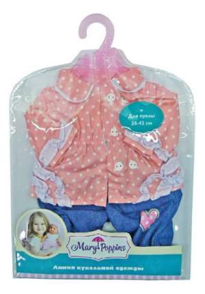 Кофточка и штанишки 38-42 см 452029 для кукол Mary Poppins