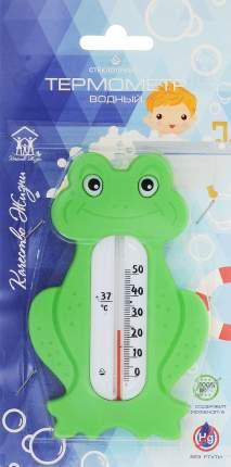 Термометр водный В-3 'Лягушонок', детский в ассортименте