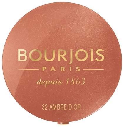 Румяна Bourjois Little Round Pot 32 Ambre d'Or 2,5 г