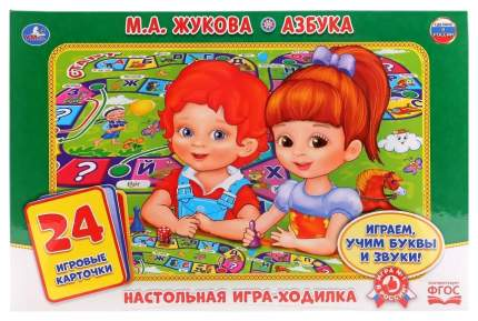 Семейная настольная игра Умка Азбука Жукова 24 Карточки