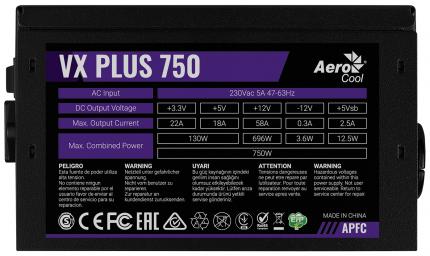 Блок питания компьютера Aerocool VX PLUS 750