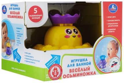 Игрушка для купания УМКА Осьминог