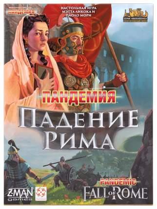 Настольная игра Пандемия: Падение Рима (Pandemic. Fall of Rome)