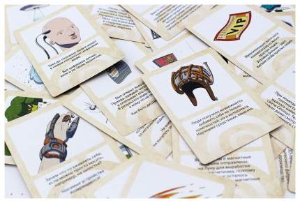 Muravey games Настольная игра Muravey games карточная Футуриум ТК005