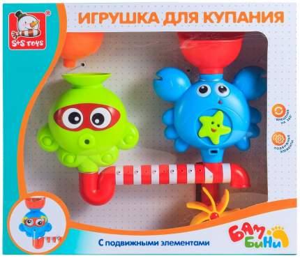 Игрушка для ванны, с подвижными элементами