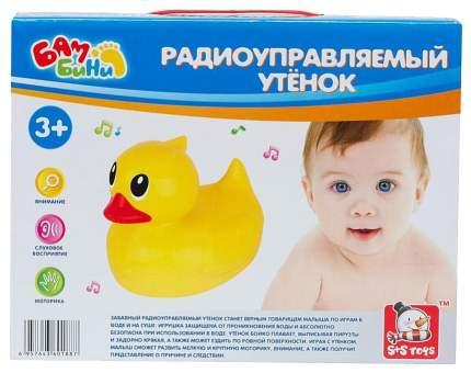 """Радиоуправляемая игрушка для ванной """"Утенок"""""""
