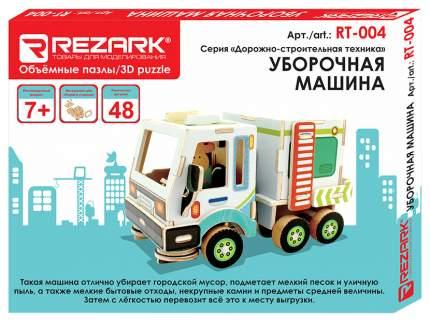 3D Пазлы Rezark Дорожно-строительная техника Уборочная машина RT-004 16 x 10,6 x 9,4 см