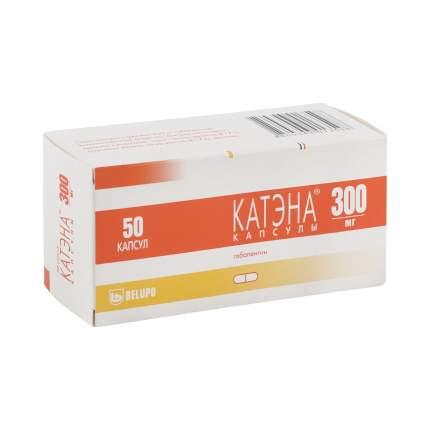 Катэна капсулы 300 мг 50 шт.