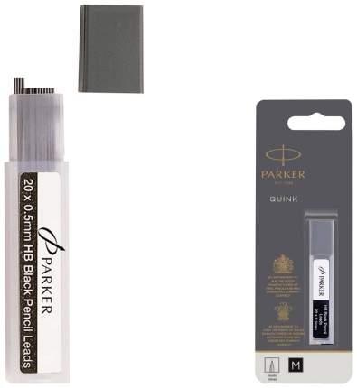 Грифели Parker для механического карандаша, 0,5 мм, 20 шт в упаковке