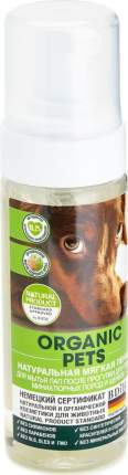 Пенка для мытья лап после прогулки для собак миниатюрных пород Organic Pets 150 мл