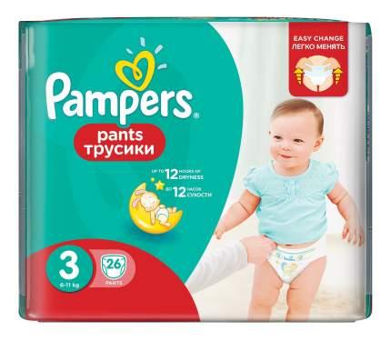 Подгузники-трусики Pampers Pants 3 (6-11 кг), 26 шт.