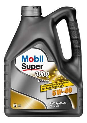 Масло моторное Mobil SUPER 3000 X1 Diesel 5W-40 4л