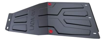 Защита КПП АвтоБРОНЯ для LADA (111.06020.1)
