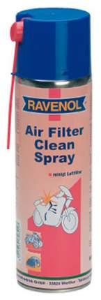 Очиститель для поролоновых фильтров RAVENOL Air Filter Clean-Spray (0.5л) (4014835703247)