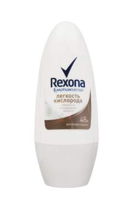 Антиперспирант Rexona Легкость кислорода 50 мл
