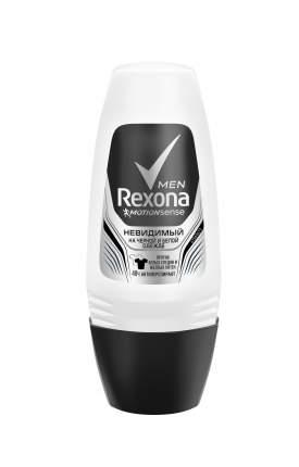 Антиперспирант Rexona Невидимый на черном и белом 50 мл