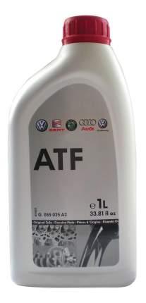 Трансмиссионное масло VAG 1л G055025A2