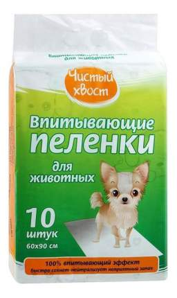 Пеленки для домашних животных, 60х90см