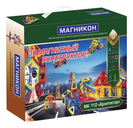 Конструктор МАГНИКОН Архитектор (MK-112)