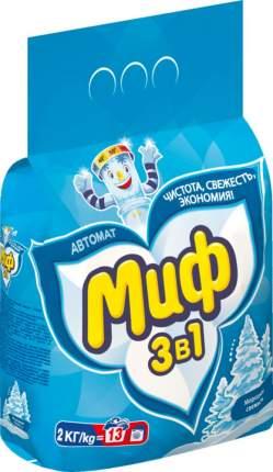 Порошок для стирки Миф морозная свежесть автомат 2 кг