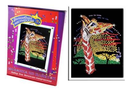 Мозаика из пайеток Волшебная мастерская Жираф