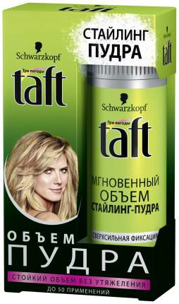 Средство для укладки волос TAFT Стайлинг-пудра Мгновенный объем 10 гр