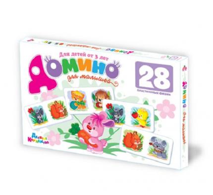 Домино для малышей Десятое Королевство 28 карточек (01508)