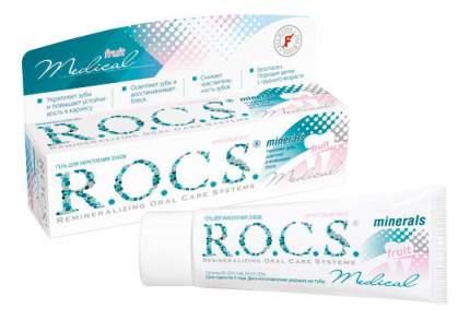 """Гель для укрепления зубов R.O.C.S. """"Минералс Фрут"""", 45 г"""
