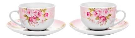 Набор посуды Walmer Mirabella Pink 2шт