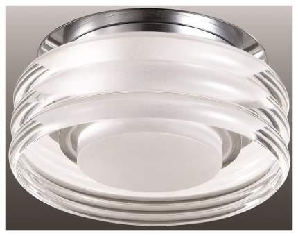 Встраиваемый светильник Novotech Calura 357154